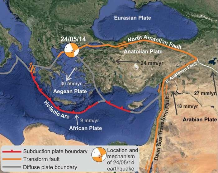 «Τρέμουν» στην Τουρκία για ενδεχόμενο μπαράζ σεισμών με την χρήση του συστήματος HAARP μετά τις κινήσεις με τους ρωσικούς S-400 - Εικόνα1