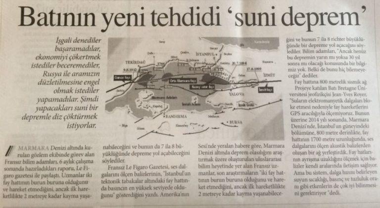«Τρέμουν» στην Τουρκία για ενδεχόμενο μπαράζ σεισμών με την χρήση του συστήματος HAARP μετά τις κινήσεις με τους ρωσικούς S-400 - Εικόνα2