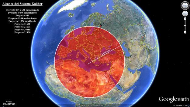 Τρόμος – Η Ρωσία επιβεβαιώνει πρώτη την επιχειρησιακή ετοιμότητα του σούπερ – υπερηχητικού πυραύλου «Zircon» - Εικόνα0
