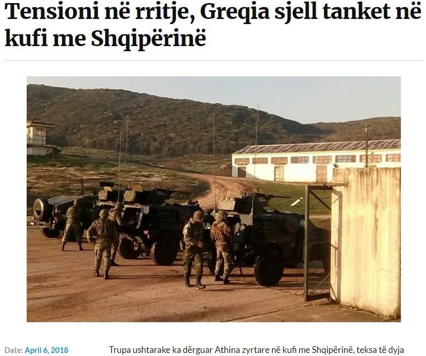Τρόμος στην Αλβανία: «Η Ελλάδα φέρνει στρατό και τανκς στα σύνορα» – «Λύσσαξαν» και οι Τούρκοι: «Επικίνδυνες κινήσεις, οι Ελληνες μετακινούν 7 χιλιάδες στρατιώτες» - Εικόνα0