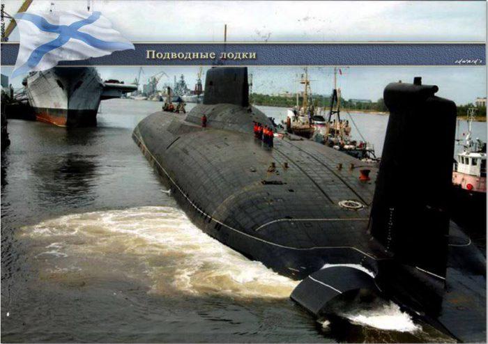 Τρόμος στην Ιταλία – Το ΝΑΤΟ ψάχνει το ρωσικό υποβρύχιο «Voronezh» ενεργοποιώντας πολεμικά πλοία και ιταλική ακτοφυλακή – Πέντε τα ρωσικά υποβρύχια - Εικόνα0