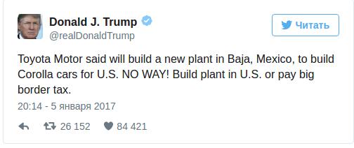 Ο Trump απείλησε με  βαριά φορολογία στην  Toyota για την κατασκευή του εργοστασίου της  στο Μεξικό - Εικόνα1