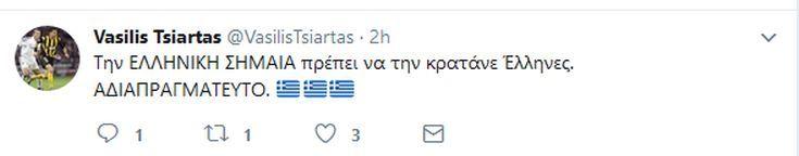 Τσιάρτας: Την ελληνική σημαία πρέπει να την κρατούν Έλληνες - Εικόνα