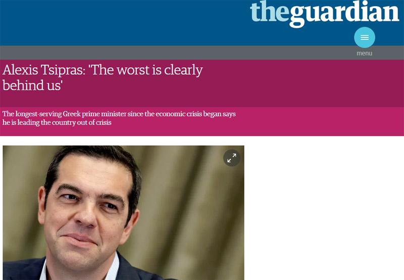 Τσίπρας στον Guardian: Εκανα μεγάλα λάθη - Δεν είχα εμπειρία ή αίσθηση - Εικόνα 0