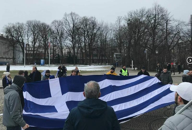 Βίντεο: «Η Μακεδονία είναι ελληνική» φώναξαν οι Έλληνες του Μονάχου - Εικόνα 0