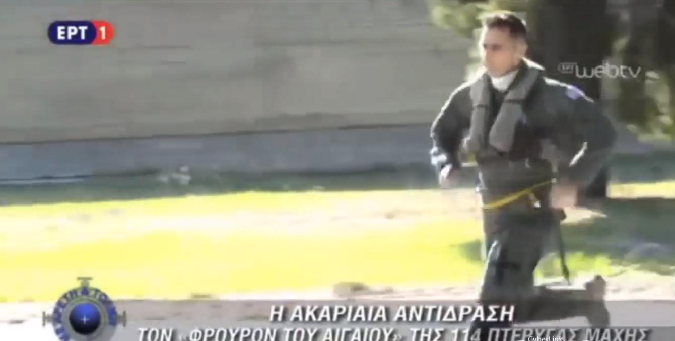 Βίντεο-ντοκουμέντο: Οταν ο νεκρός σμηναγός Γιώργος Μπαλταδώρος μιλούσε για τους κινδύνους στο Αιγαίο – «Είμαστε πάντα έτοιμοι» - Εικόνα0