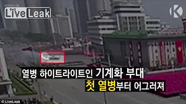 Ένα χαλασμένο άρμα μάχης και ένας «λυγισμένος» (;) πύραυλος έδειξαν την κακή εικόνα των βορειοκορεατικών ΕΔ (φωτό, βίντεο) - Εικόνα1