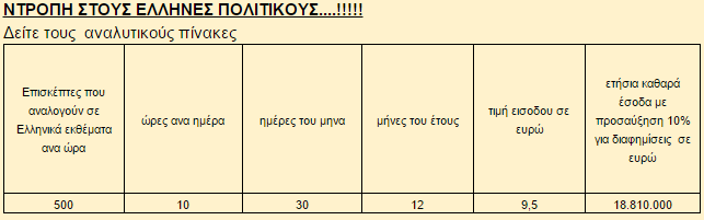 2015-02-05_233545