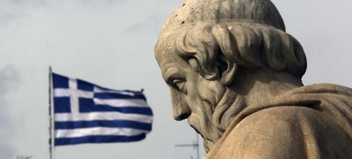 grece_0