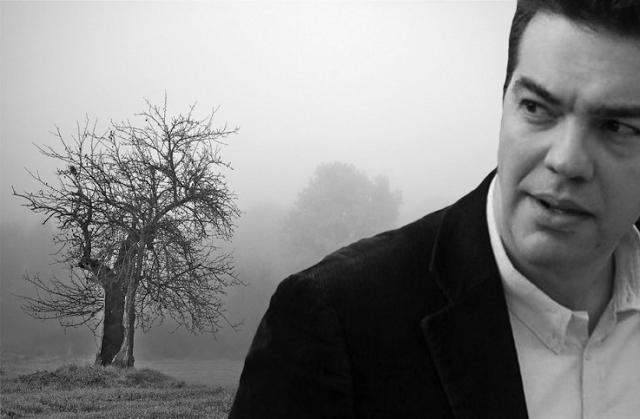 tsipras τοπιο στην _omixli