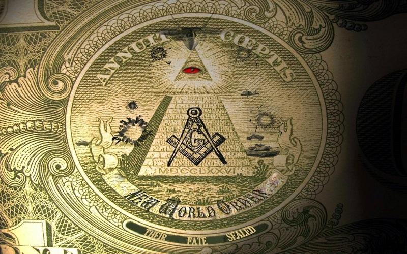 1420040353_illuminati-1024x768