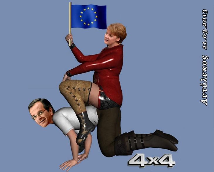 Samaras 4Χ4 Merkel