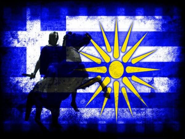 Αποτέλεσμα εικόνας για ελληνορθοδοξο μακεδονικο