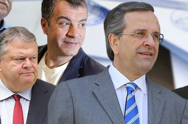 Venizelos-Theodorakis-Samaras