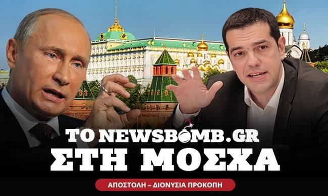 maketa_mosxa_2