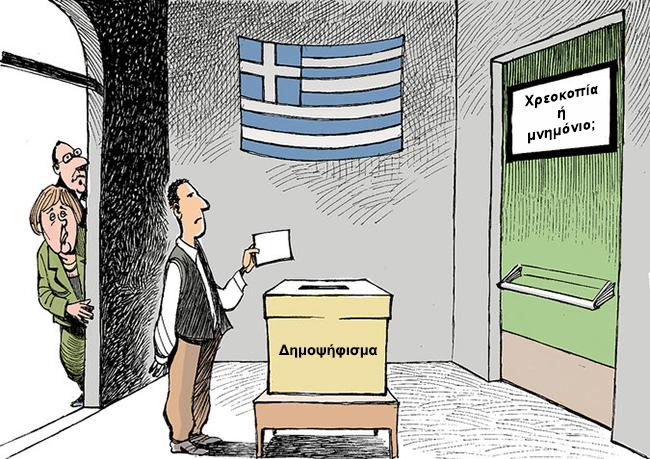 ΕΙΚΟΝΑ-Ελλάδα-δημοψήφισμα