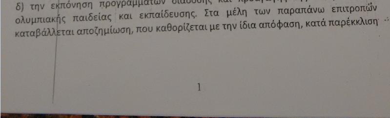 2015-06-25_173148