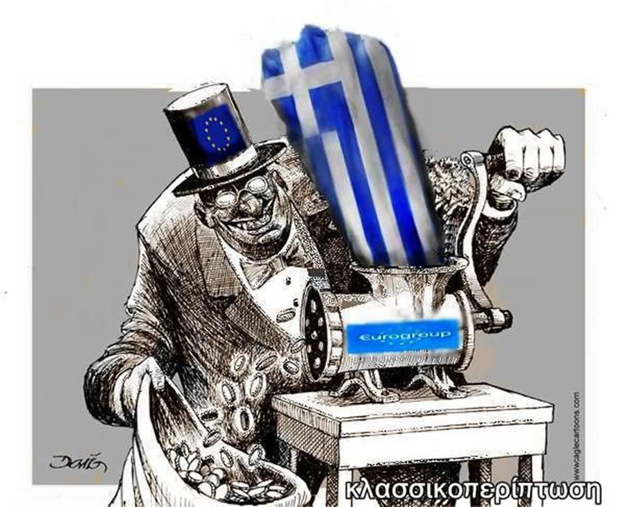 ΕΛΛΑΔΑ - ΔΙΑΠΡΑΓΜΑΤΕΥΣΗ - EUROGROUP