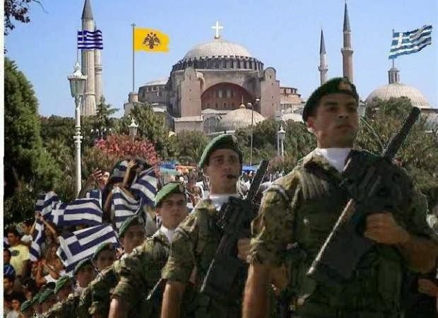 Αποτέλεσμα εικόνας για αγια σοφια ελληνικη σημαια