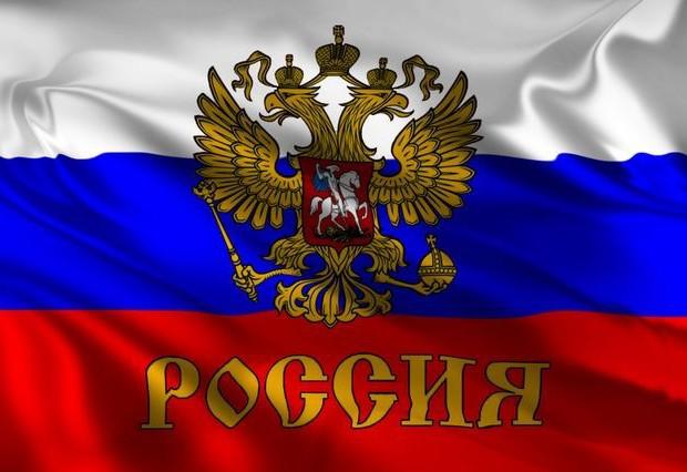 1421505425_mid-rossii-o-situacii-v-ukraine-22-02-14