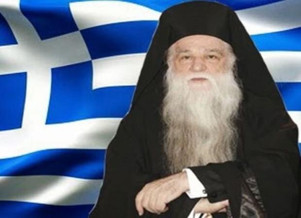 Αμβρόσιος: Οι δανειστές θέλουν να μας κρεμάσουν – Έλληνες ξεσηκωθείτε