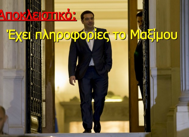 tsipras_dimopsifisma1