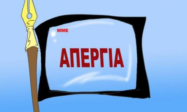 apergia-2