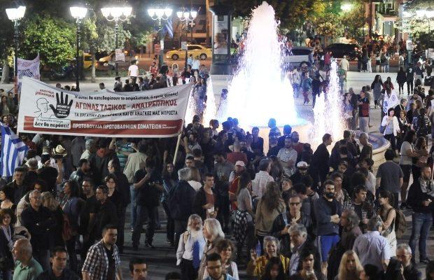 LIBERATION: «Άγρυπνοι στην Ελλάδα…»
