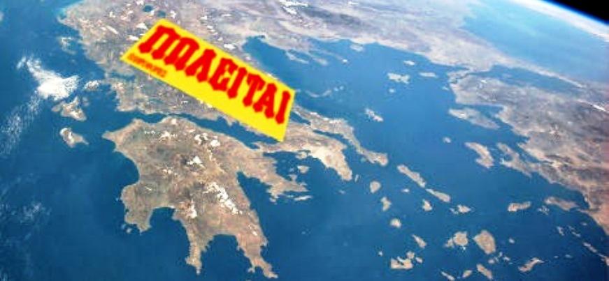 Αποτέλεσμα εικόνας για πωλείται Ελλάδα φωτο
