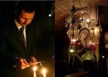 Συγκλονιστικό Θαύμα-η εμφάνιση της Παναγίας στον πρόεδρο Μπασάρ αλ Άσαντ στη μονή Σαιντανάγιας στηΣυρία