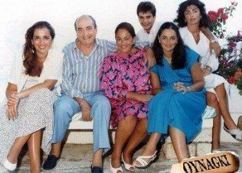 Αποτέλεσμα εικόνας για Οικογένεια Μητσοτάκη