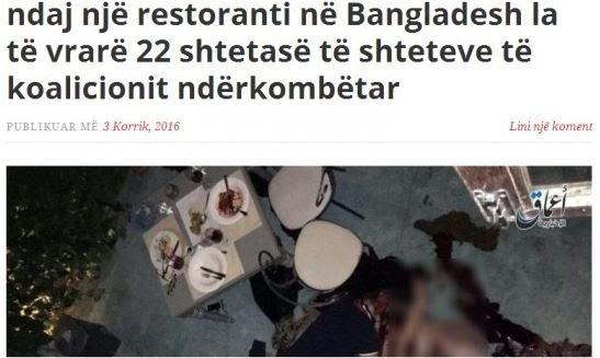 «Ιστοσελίδα του ISIS στα αλβανικά: Δεν παρενέβη κανείς!»