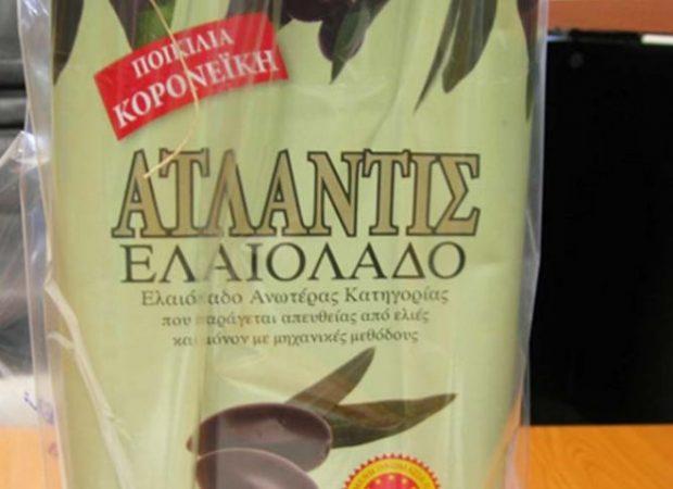 Atlantis_-696x479