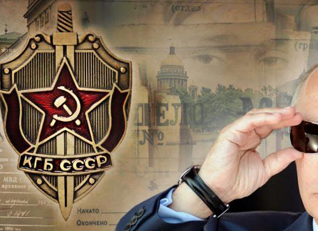 EKTAKTΟ: Ο Β.Πούτιν προχώρησε στην επανασύσταση της θρυλικής KGB – Οριστικά Ψυχρός Πόλεμος με τη Δύση