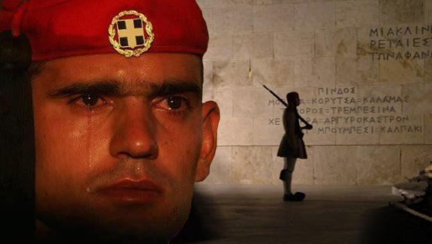 Η Ελλάδα δεν ασκεί πια καμιά εθνική κυριαρχία.