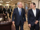 tsipras_netaniaxou_1_0