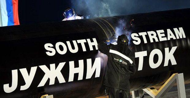 south-stream-660_0