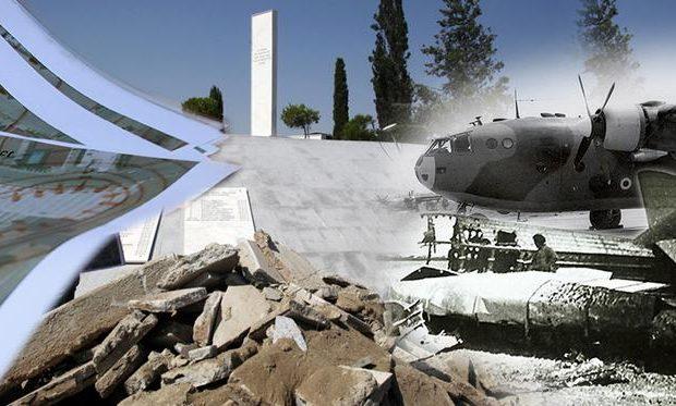 Η Ελλάδα υποδέχεται τα Οστά  των «15» Καταδρομέων και ενός Αεροπόρου της «ΝΙΚΗΣ 4» την Τρίτη 4 Οκτωβρίου …Όλα τα ονόματα !