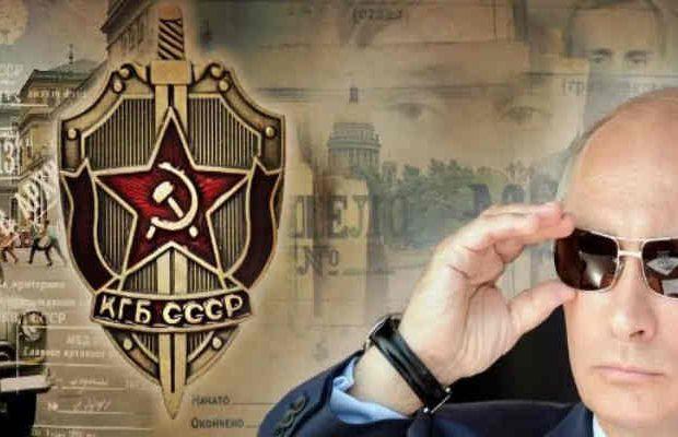 Η επιστροφή της KGB: Η «ανάσταση» της διάσημης μυστικής υπηρεσίας από τον Βλάντιμιρ Πούτιν