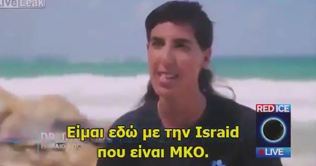 israilini-mko-sti-lesvo-kalosorizei-metanastes