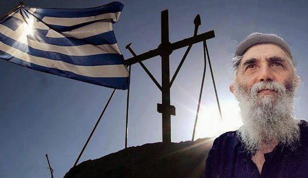 Παΐσιος :Σε μια εποχή που ο Σατανάς θα οργιάζει …Οι Έλληνες  θα βρίσκονται σε νάρκη.