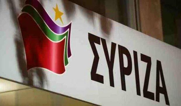 syriza_11
