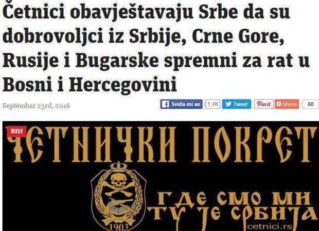 Το Τσέτνικ καλεί σε επαγρύπνηση για πόλεμο στη Βοσνία-Ερζεγοβίνη