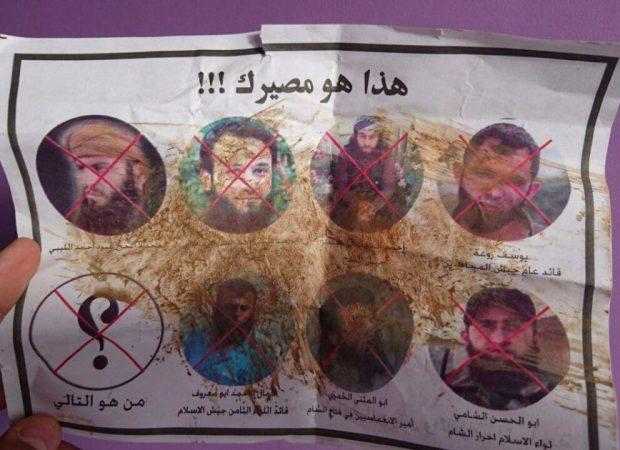 Δείτε την προκήρυξη που έριξε ο συριακός στρατός στο ανατολικό Χαλέπι