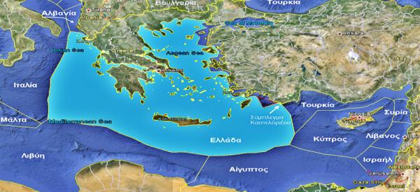 EKTAKTO: H Τουρκία με ΝΟΤΑΜ αμφισβητεί την ελληνική κυριαρχία στο Καστελόριζο και ετοιμάζεται για ελληνοτουρκικό επεισόδιο (βίντεο)