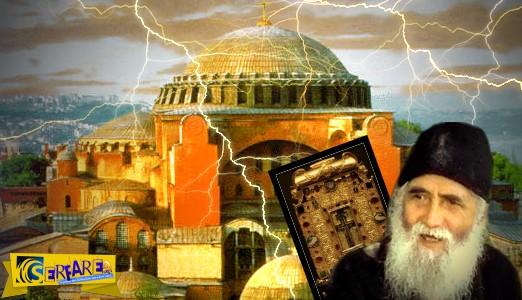 Τρέμουν οι Τούρκοι: Ο νέος ιμάμης της Αγίας Σοφίας «προσεύχεται» για την επικείμενη καταστροφή που έρχεται στην Τουρκία-Αναμένουν την επαλήθευση των προφητειών