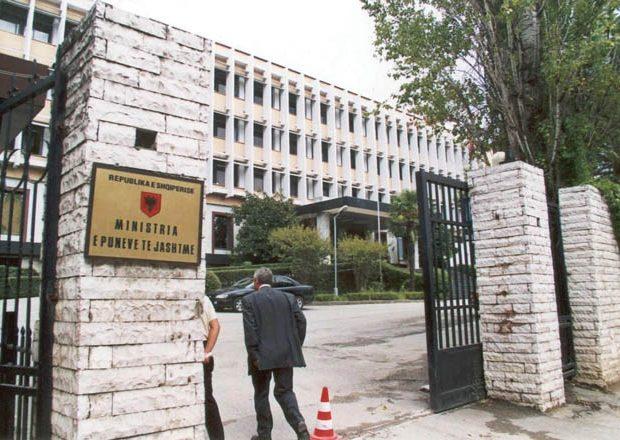 ΑΠΙΣΤΕΥΤΗ ΠΡΟΚΛΗΣΗ! Το αλβανικό Υπ.Εξ. κάλεσε την πρέσβη της Ελλάδος για εξηγήσεις