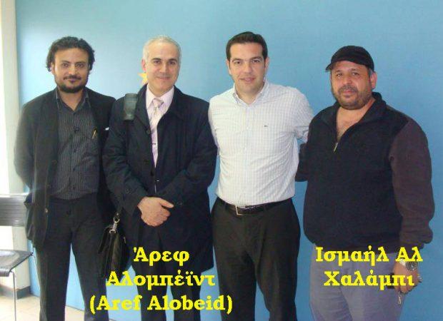 tsipras_tzixantistes2