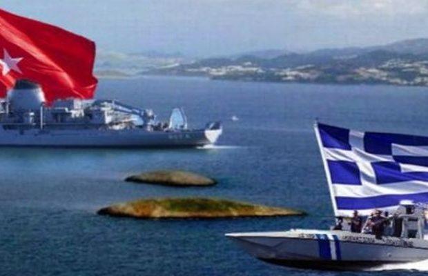 Η ΑΠΟΡΡΗΤΗ ΛΙΣΤΑ ΤΩΝ ΤΟΥΡΚΩΝ: Αυτά είναι τα 25 ελληνικά νησιά που διεκδικούν!