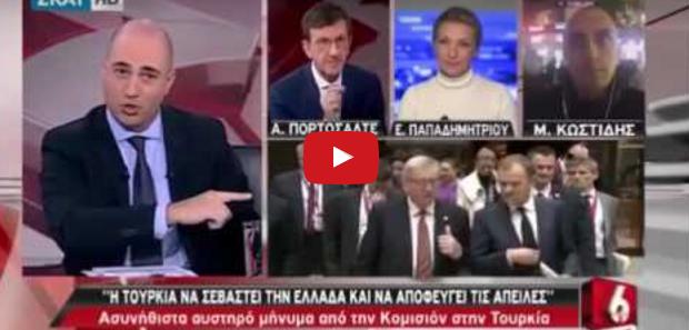 ΓΕΝΙΤΣΑΡΟΣ ο Αρης Πορτοσάλτε! «Εχει δίκιο το Τουρκικό Υπουργείο Εξωτερικών»! ΟΥΣΤ ΣΚΑΙ ΞΕΦΤΙΛΕΣ!